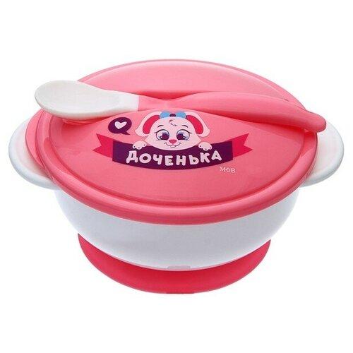 Купить Набор тарелка с ложкой Доченька на присоске, цвет розовый 3630400, Mum&Baby, Посуда