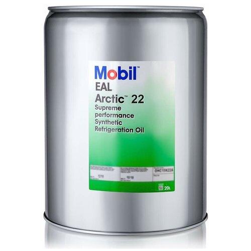 Компрессорное масло MOBIL EAL Arctic 22 20 л