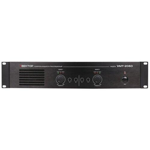 Усилитель мощности Вектор УМТ-2060 черный