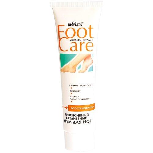 Купить Bielita Крем для ног Foot care Интенсивный ежедневный 100 мл туба