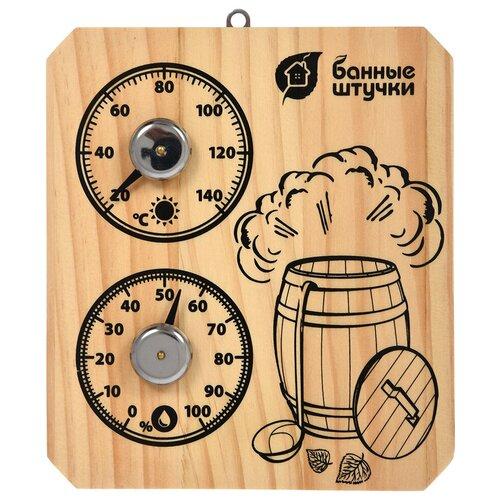 Термометр Банные штучки 18045 сосна