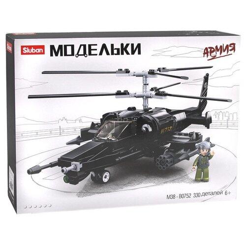 Конструктор SLUBAN Модельки M38-B0752 Армия Вертолет