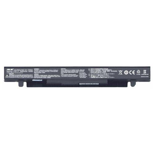 Аккумулятор ASUS A41-X550A для ноутбуков ASUS