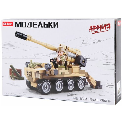 Конструктор SLUBAN Модельки M38-B0751 БМД