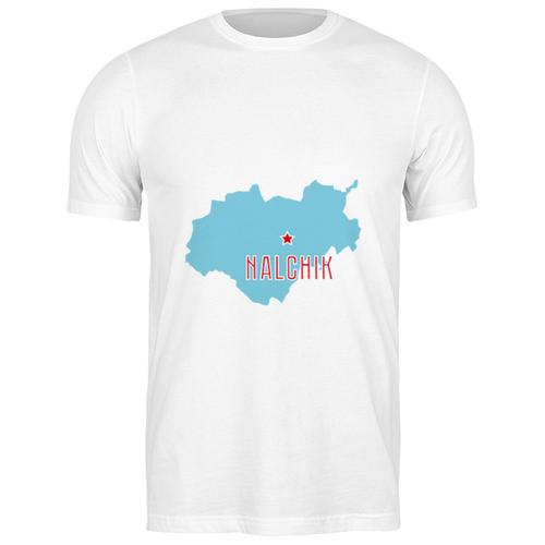 Футболка классическая Республика Кабардино-Балкария. Нальчик #2189115 (цвет: БЕЛЫЙ, пол: МУЖ, качество: ЭКОНОМ, размер: 3XL)