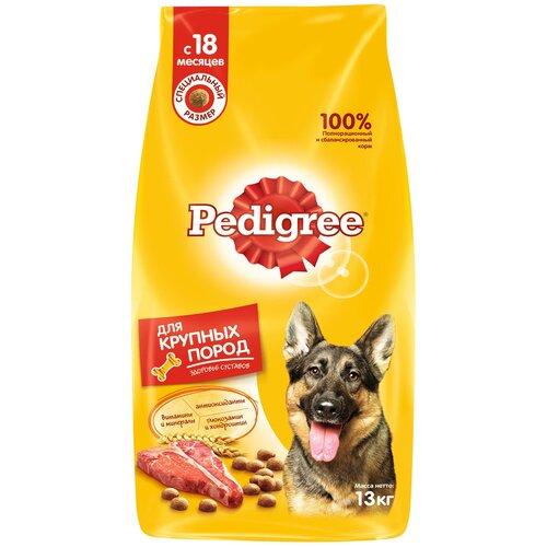 Фото - Сухой корм для собак Pedigree говядина 13 кг (для крупных пород) сухой корм для собак мелких пород pedigree говядина 2 2 кг