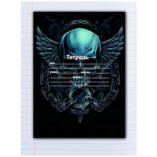 Купить Набор тетрадей 5 штук, 12 листов в линейку с рисунком Синий череп, Drabs, Тетради