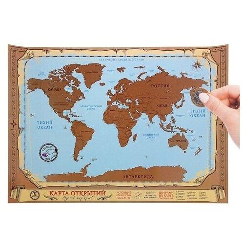 Страна Карнавалия Карта мира со скретч-слоем Открытий (1318929), 70 × 50 см страна карнавалия карта мира со скретч слоем мир в твоих руках 3504252 70 × 50 см