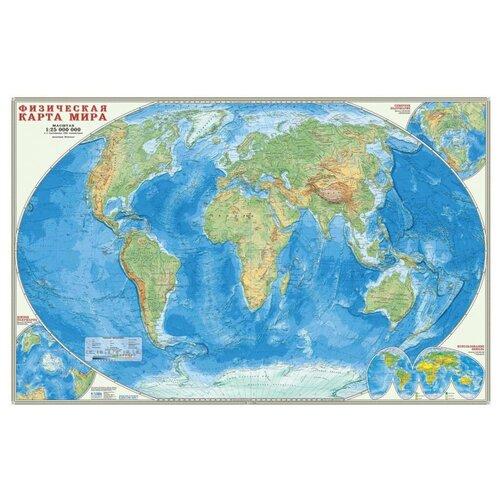 Фото - ГеоДом Карта Мира физическая настенная (9785907093089/4607177450667), 124 × 80 см карта настенная россия физическая 1 5 2млн 107 157см геодом