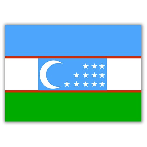 Магнит на холодильник малый - A5, Флаг Узбекистана