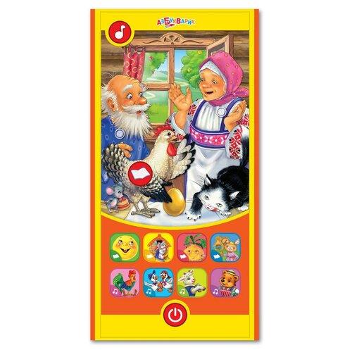 Интерактивная развивающая игрушка Азбукварик Смартфончик Сказочка. Курочка Ряба, желтый недорого
