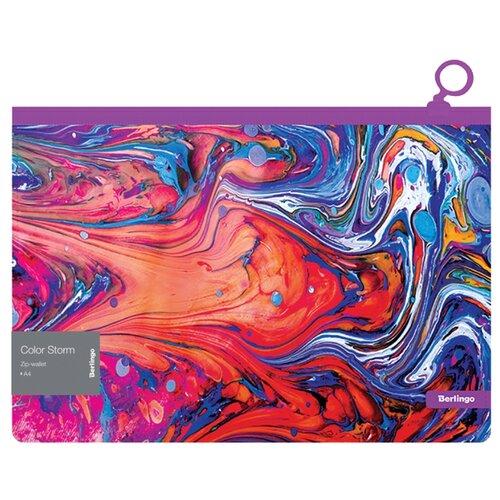Купить Berlingo Папка-конверт на молнии Cool Storm А4, 180 мкм, пластик, 12 шт разноцветные разводы, Файлы и папки