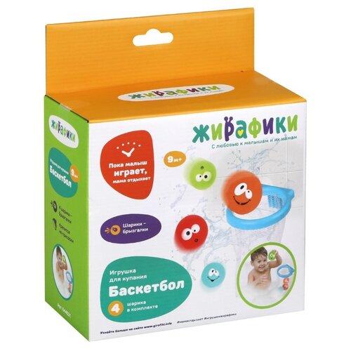Купить Набор для ванной Жирафики Баскетбол (644521) разноцветный, Игрушки для ванной