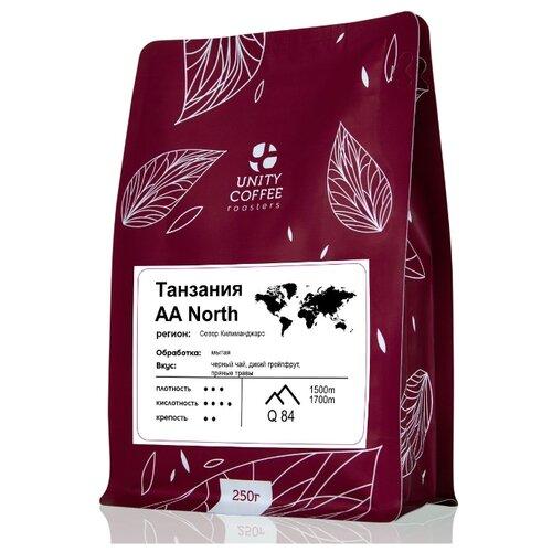 Кофе в зернах Unity Coffee Танзания AA North, 250 г