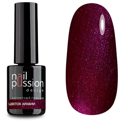 Купить Гель-лак для ногтей Nail Passion Магический амулет, 10 мл, 4603 Цветок Аравии