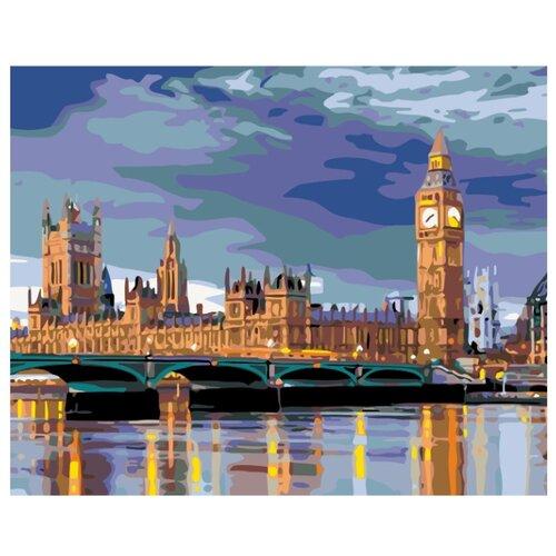 Купить Картина по номерам, 100 x 125, KTMK-78282, Живопись по номерам , набор для раскрашивания, раскраска, Картины по номерам и контурам