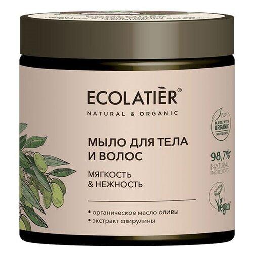Ecolatier GREEN Мыло для тела и волос Мягкость & Нежность Серия ORGANIC OLIVE, 350 мл