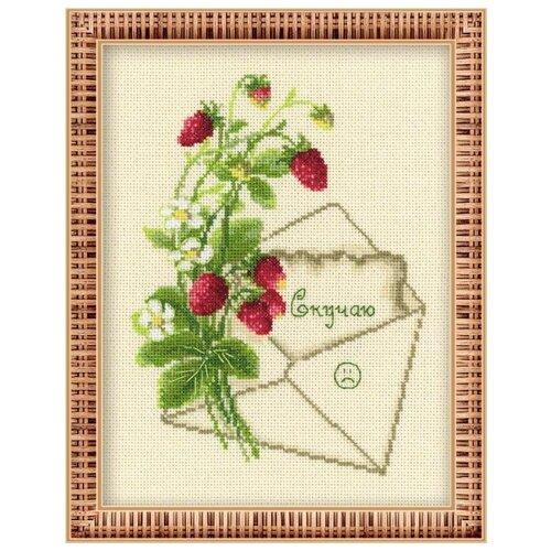 Набор для вышивания крестом RIOLIS / РИОЛИС «Скучаю» 13*16 см 16 цветов (1200)