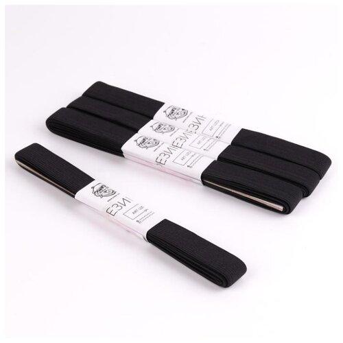 Резинки бельевые Арт Узор 20 мм, 2,5 +- 0,5 м, 4 шт, цвет черный