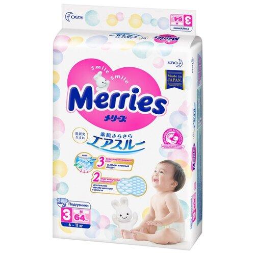 Купить Merries подгузники M (6-11 кг), 64 шт., Подгузники