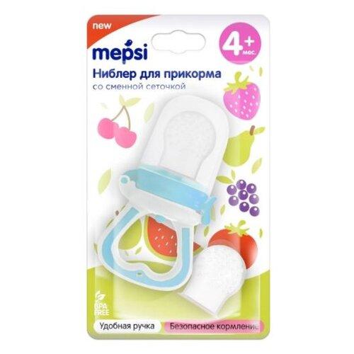 Купить Mepsi Ниблер для прикорма со сменной сеточкой, с 4 месяцев, голубой, Бутылочки и ниблеры