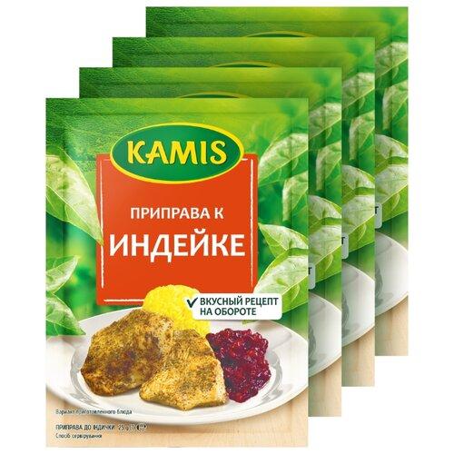 Фото - KAMIS Приправа к индейке 4х25 г kamis приправа тосканский лосось 4х18 г