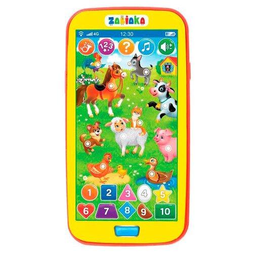 Купить Развивающая игрушка Zabiaka Радужная ферма 3247081 разноцветный, Развивающие игрушки