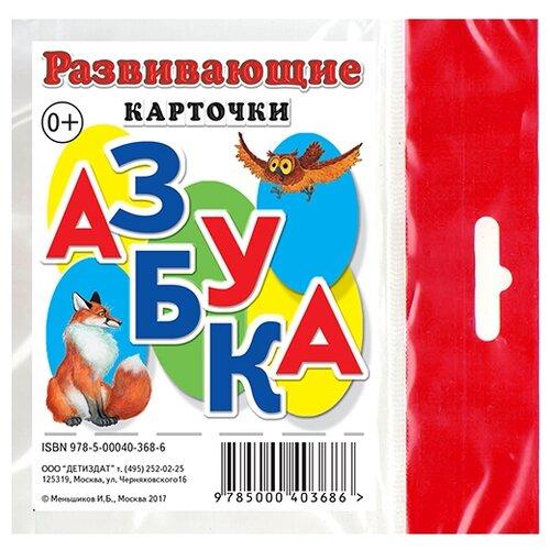 Купить Набор букв Детиздат Азбука, Обучающие материалы и авторские методики