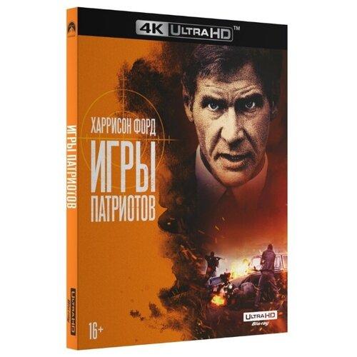 Игры патриотов (Blu-ray 4K) handel giovanni antonini giulio cesare blu ray