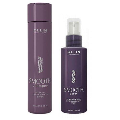 Купить OLLIN SMOOTH HAIR Набор (Термозащитный разглаживающий спрей Ollin Smooth Hair 100 мл + Шампунь для гладкости волос Ollin Smooth Hair 300 мл), OLLIN Professional