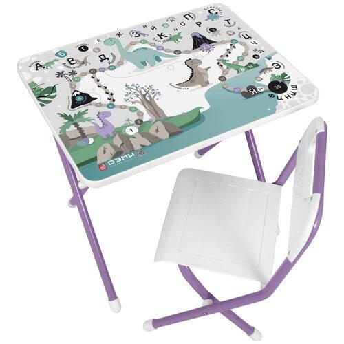 Купить Комплект ДЭМИ стол + стул Динозаврики 61x45 см сиреневый, Парты и столы