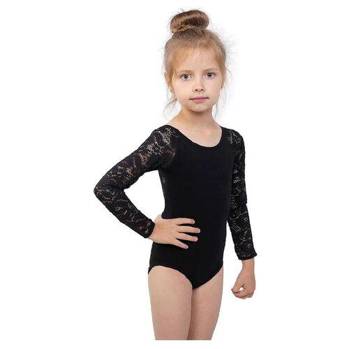 Купальник гимнастический Кружево 3 длин.рукав, р.38, черный 3794993