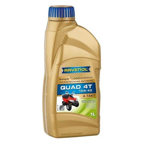 Полусинтетическое моторное масло Ravenol Quad 4T SAE 10W-40, 1 л моторное масло ravenol dlo sae 10w 40 1 л