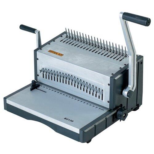 Брошюровщик Office Kit B2130 серый
