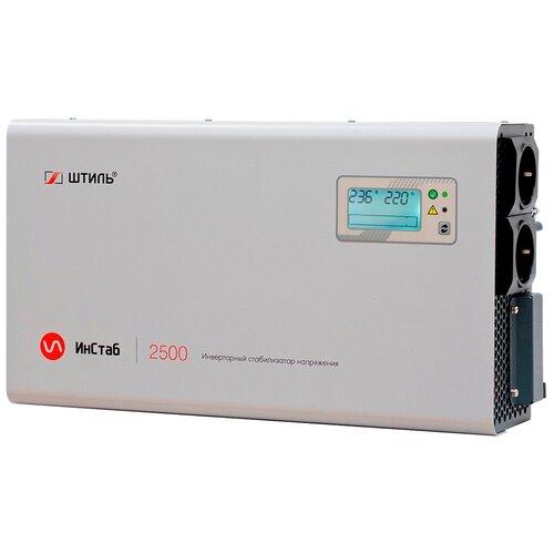 Стабилизатор напряжения однофазный Штиль IS2500 (220) (2 кВт) серый стабилизаторы напряжения штиль штиль is5000
