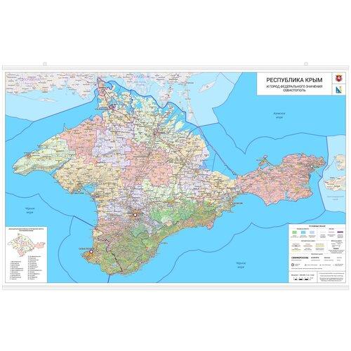 Настенная карта республики Крым 75 х 120 см - баннер с подвесом