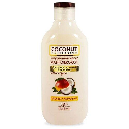Купить Масло для тела Floresan Манго и кокос, 300 мл