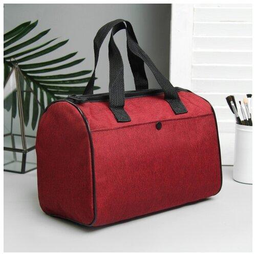 Косметичка-сумочка Однотонная, 26*15*13, отд на молнии, 2 н/кармана, ручки, бордовый 3695348
