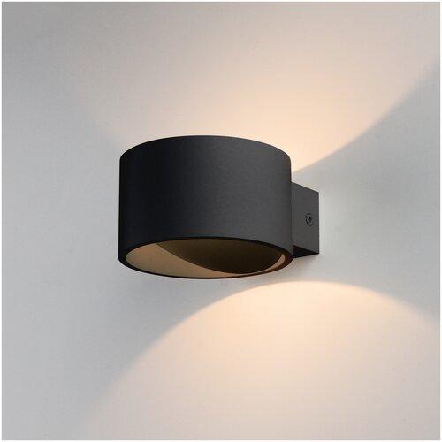 Интерьерная подсветка Elektrostandard Coneto LED чёрный (MRL LED 1045)