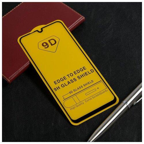 """Защитное стекло 9D LuazON для Huawei Y8P (6.3"""") полный клей 0.33 мм 9H 5276785"""