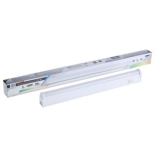 Светильник светодиодный IN HOME СПБ-Т5, 5 Вт, 160-260 В, 4000 К, 400 Лм, IP40, d=300 мм 1362837