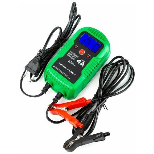 Фото - Зарядное устройство AutoExpert BC-47 зеленый зарядное устройство autoexpert bc 65