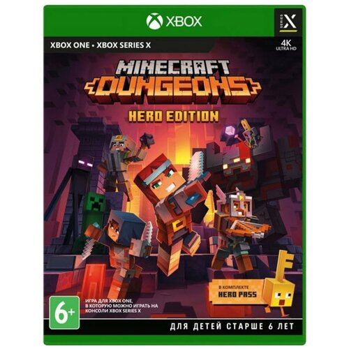 Игра для Xbox ONE/Series X Minecraft Dungeons. Hero Edition, русские субтитры