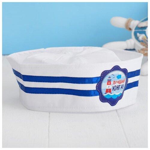 Карнавальная шляпа детская Страна Карнавалия Юнга Лучший юнга! маяк (3826600)