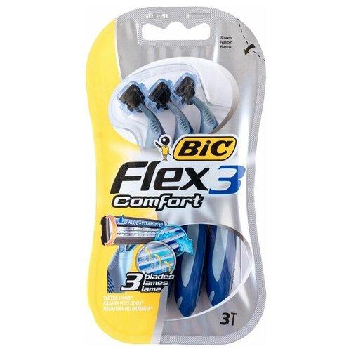 Бритвенный станок Bic Flex 3 Comfort, 3 шт.