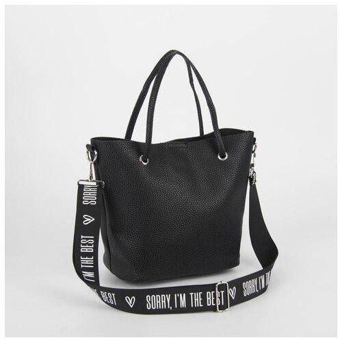 Сумка шоппер, 28,5*13*22 см, цвет черный 5163399