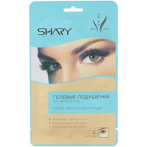 Shary Гелевые подушечки для области глаз против тёмных кругов и морщин, 4 шт. недорого