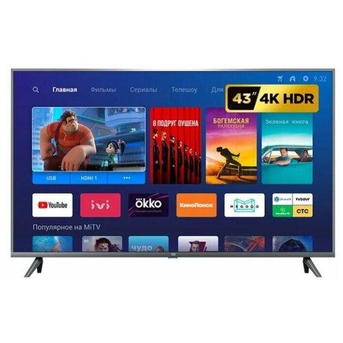 Фото - Телевизор Xiaomi Mi TV 4S 43 T2 Global 42.5 (2019), темный титан телевизор xiaomi mi tv 4s 65 t2s 65 2020 серый стальной