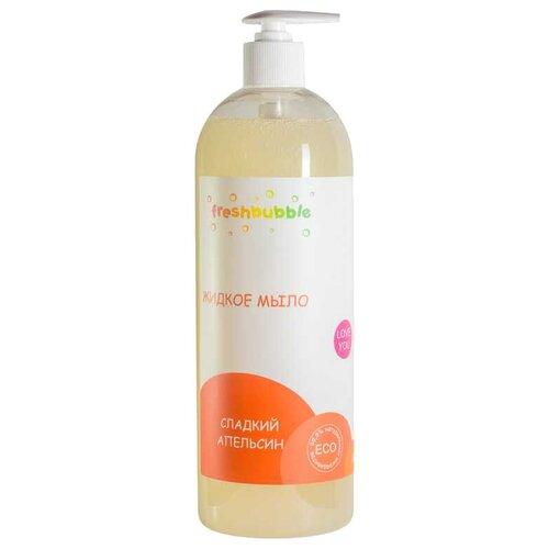 Купить Мыло жидкое Freshbubble Сладкий апельсин, 1 л