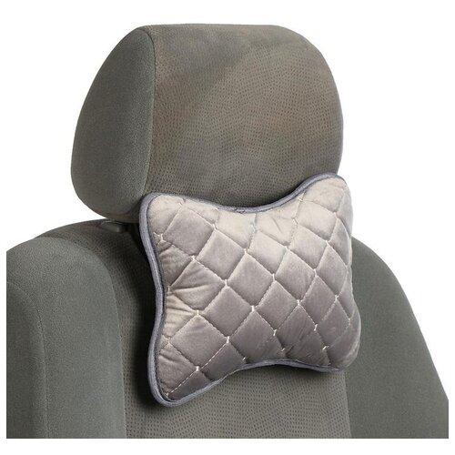 Подушка автомобильная косточка, на подголовник, велюр, ромб, серый 25х19 см, набор 2 шт 5666158